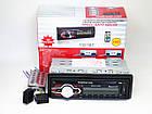 Автомагнитола Pioneer 1091BT - Bluetooth MP3 Player, FM, USB, microSD, AUX - СЪЕМНАЯ панель, фото 2