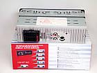 Автомагнитола Pioneer 1091BT - Bluetooth MP3 Player, FM, USB, microSD, AUX - СЪЕМНАЯ панель, фото 6