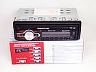 Автомагнитола Pioneer 1091BT - Bluetooth MP3 Player, FM, USB, microSD, AUX - СЪЕМНАЯ панель, фото 7