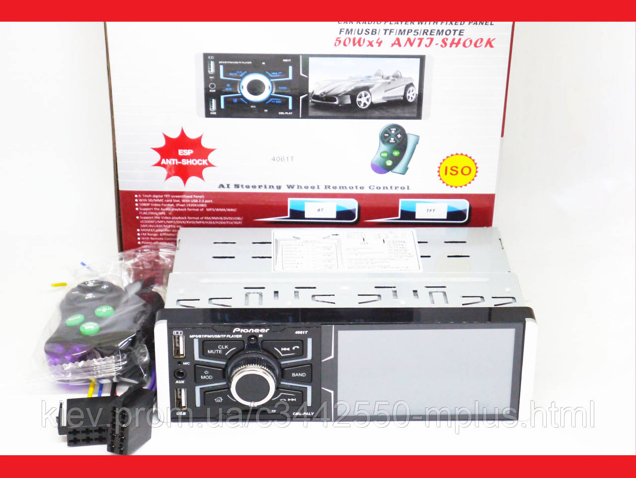 Pioneer 4061T ISO  - Сенсорный экран 4,1''+ RGB подсветка + DIVX + MP3 + USB + Bluetooth + AV-in