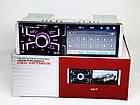 Pioneer 4061T ISO  - Сенсорный экран 4,1''+ RGB подсветка + DIVX + MP3 + USB + Bluetooth + AV-in, фото 4