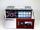 Pioneer 4061T ISO  - Сенсорный экран 4,1''+ RGB подсветка + DIVX + MP3 + USB + Bluetooth + AV-in, фото 5