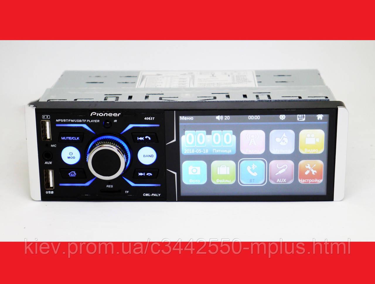 Pioneer 4063T ISO  - Сенсорный экран 4,1''+ RGB подсветка + DIVX + MP3 + USB + Bluetooth + AV-in