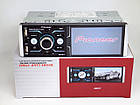 Pioneer 4063T ISO  - Сенсорный экран 4,1''+ RGB подсветка + DIVX + MP3 + USB + Bluetooth + AV-in, фото 2