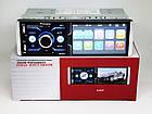 Pioneer 4063T ISO  - Сенсорный экран 4,1''+ RGB подсветка + DIVX + MP3 + USB + Bluetooth + AV-in, фото 3