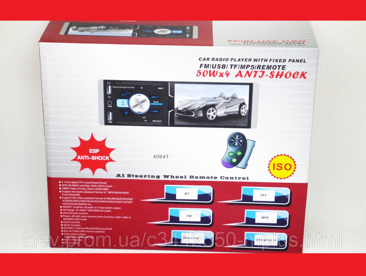 Pioneer 4064T ISO  - Сенсорный экран 4,1''+ RGB подсветка + DIVX + MP3 + USB + Bluetooth + AV-in