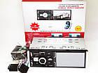Pioneer 4064T ISO  - Сенсорный экран 4,1''+ RGB подсветка + DIVX + MP3 + USB + Bluetooth + AV-in, фото 2