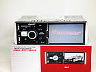 Pioneer 4064T ISO  - Сенсорный экран 4,1''+ RGB подсветка + DIVX + MP3 + USB + Bluetooth + AV-in, фото 3