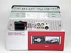 Pioneer 4064T ISO  - Сенсорный экран 4,1''+ RGB подсветка + DIVX + MP3 + USB + Bluetooth + AV-in, фото 7