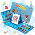 Набор для рисования чемодан 208 предметов Цвет синий, фото 5