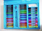Набор для рисования чемодан 208 предметов Цвет синий, фото 8