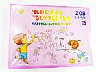 Набор для рисования чемодан 208 предметов Цвет розовый, фото 7