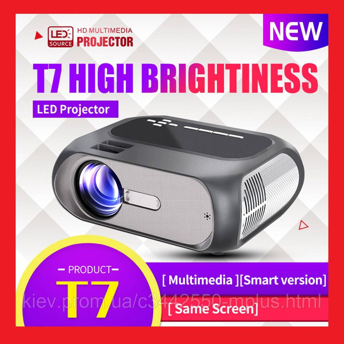 Мультимедийный проектор T7 Android WiFi