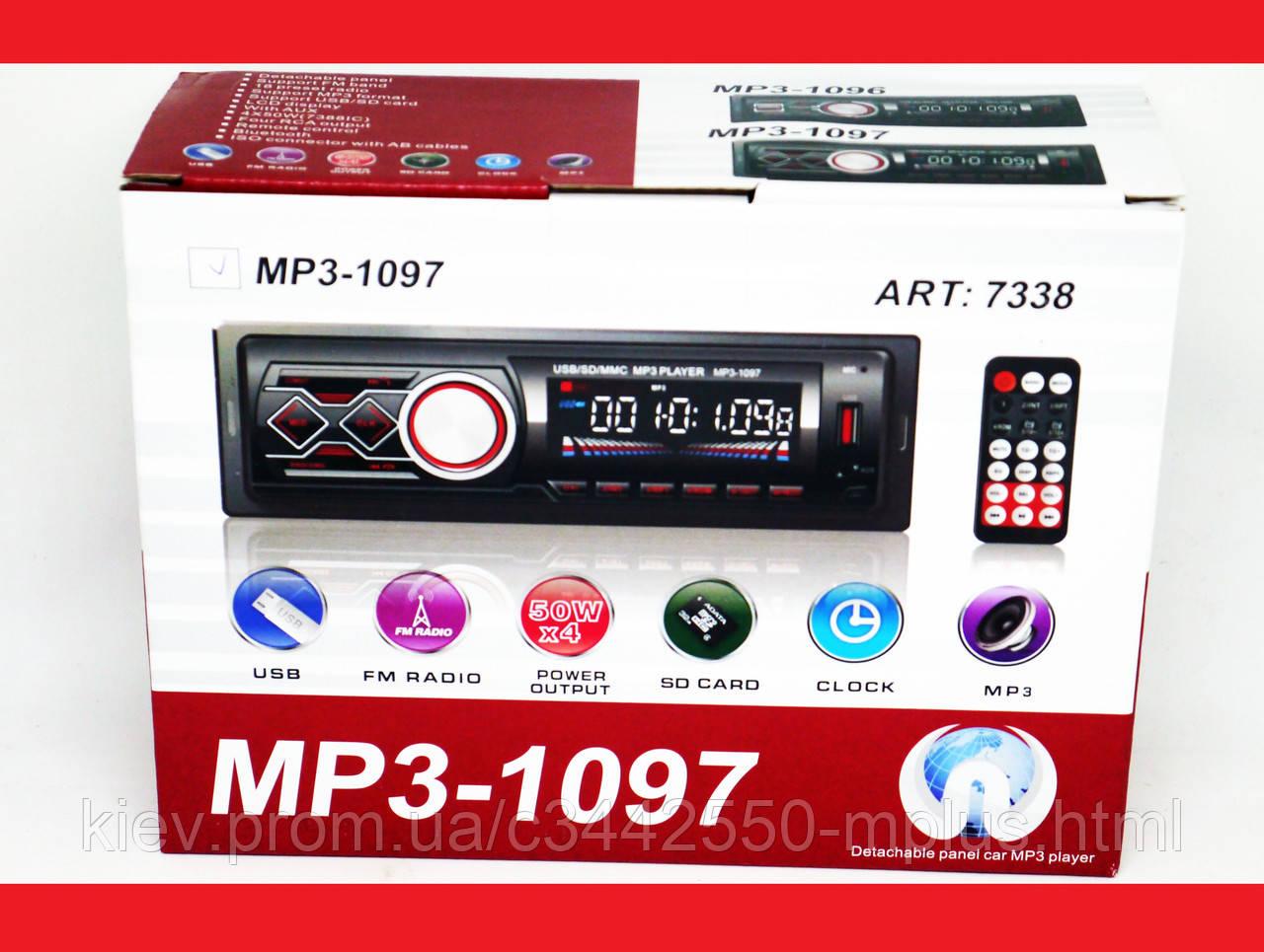 Автомагнитола Pioneer 1097BT - Bluetooth MP3 Player, FM, USB, microSD, AUX - СЪЕМНАЯ панель