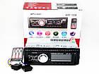 Автомагнитола Pioneer 1097BT - Bluetooth MP3 Player, FM, USB, microSD, AUX - СЪЕМНАЯ панель, фото 2