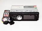 Автомагнитола Pioneer 1097BT - Bluetooth MP3 Player, FM, USB, microSD, AUX - СЪЕМНАЯ панель, фото 7