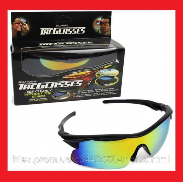 Антибликовые Солнцезащитные Очки Tac Glasses