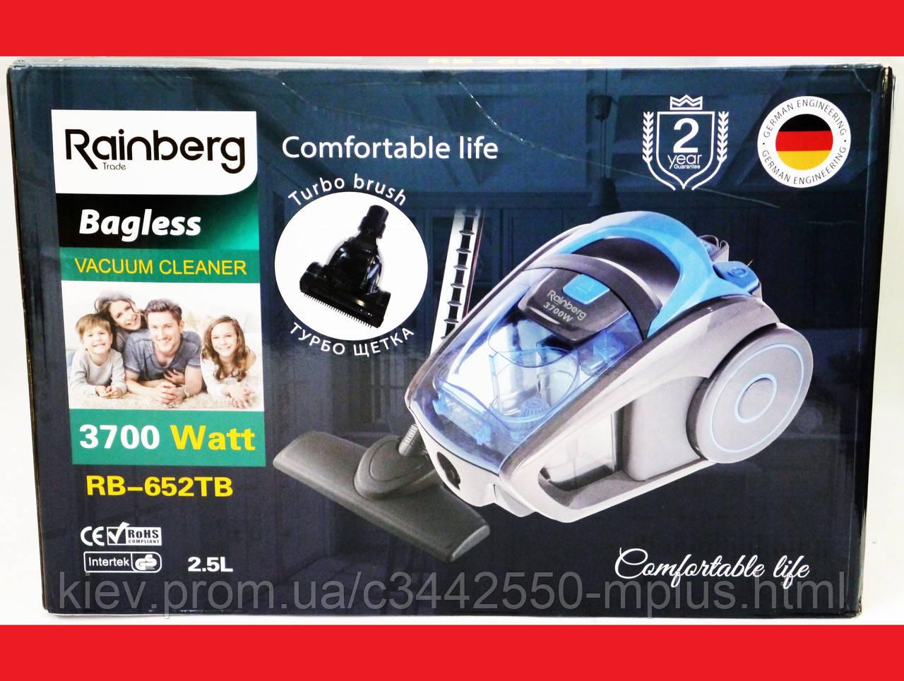 Пылесос Rainberg RB-652TB 3700W 2,5L Blue + ТУРБОЩЕТКА