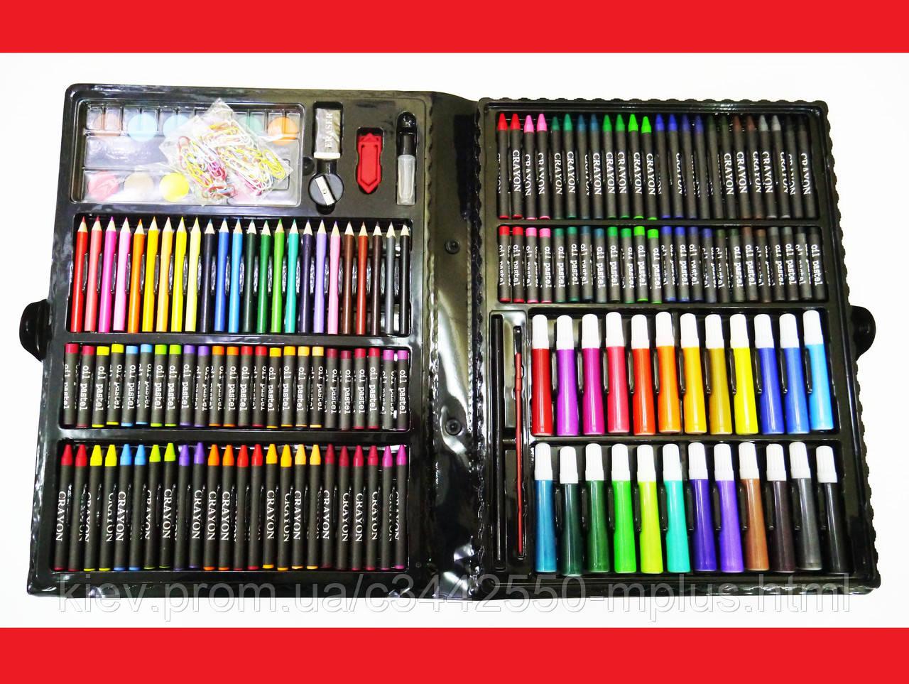 Набор для рисования Super Mega Art Set 228 предметов