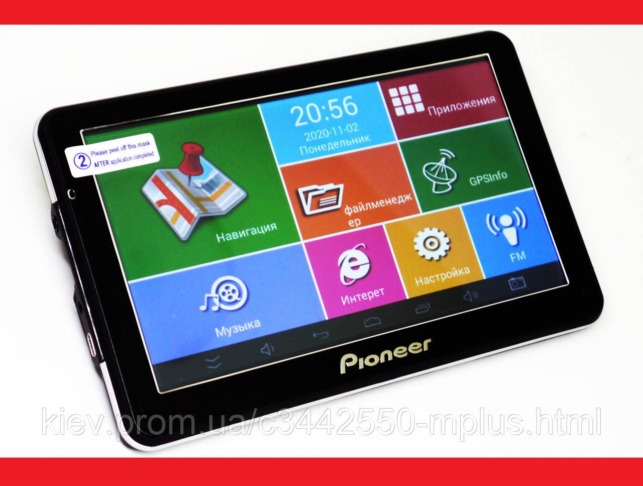 7'' Планшет Pioneer 711 - GPS+ 4Ядра+ 8Gb+ Android