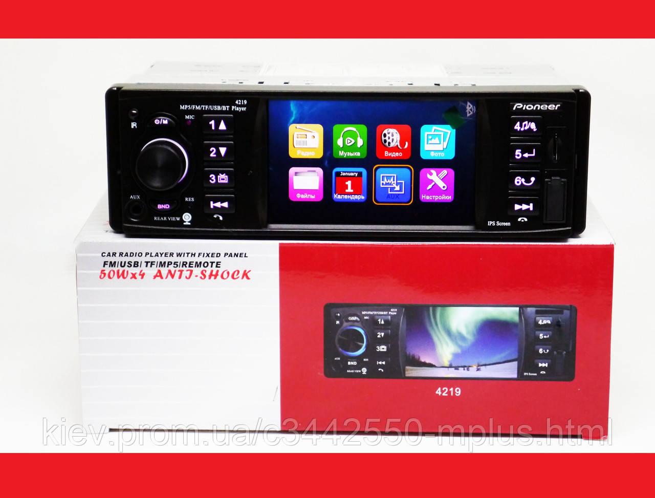 Pioneer 4219 ISO  - экран 4,1''+ DIVX + MP3 + USB + SD + Bluetooth