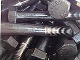Болт високоміцний М16х50-150 ГОСТ Р 52644-2006, фото 7