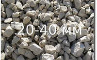 Щебень 20-40мм