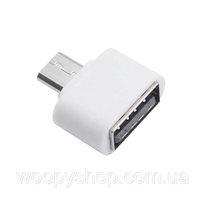 Micro USB к USB OTG мини адаптер конвертер переходник для Android
