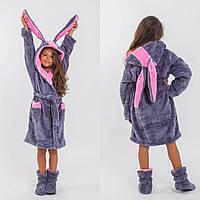 Детский махровый халат с ушами с сапожками для девочки 7 8 9 10 лет розовый серый бежевый