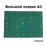 Набор для пэчворка и квилтинга Базовый 11 ед А3 мат Инструменты для творчества и шитья Шитье Рукоделие, фото 6