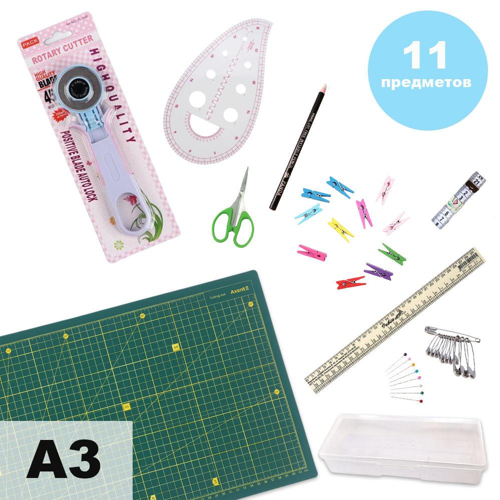 Набор для пэчворка и квилтинга Базовый 11 ед А3 мат Инструменты для творчества и шитья Шитье Рукоделие