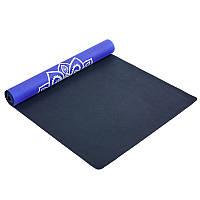 Коврик для йоги замшевый каучуковый двухслойный Record 1 мм FI-5662-10