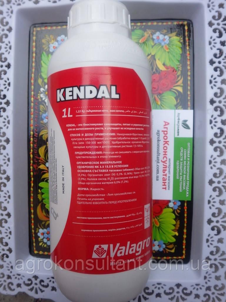 Препарат стимулятор Кендал (Vallagro), 1 л - биостимулятор иммунитета с фунгицидным эффектом