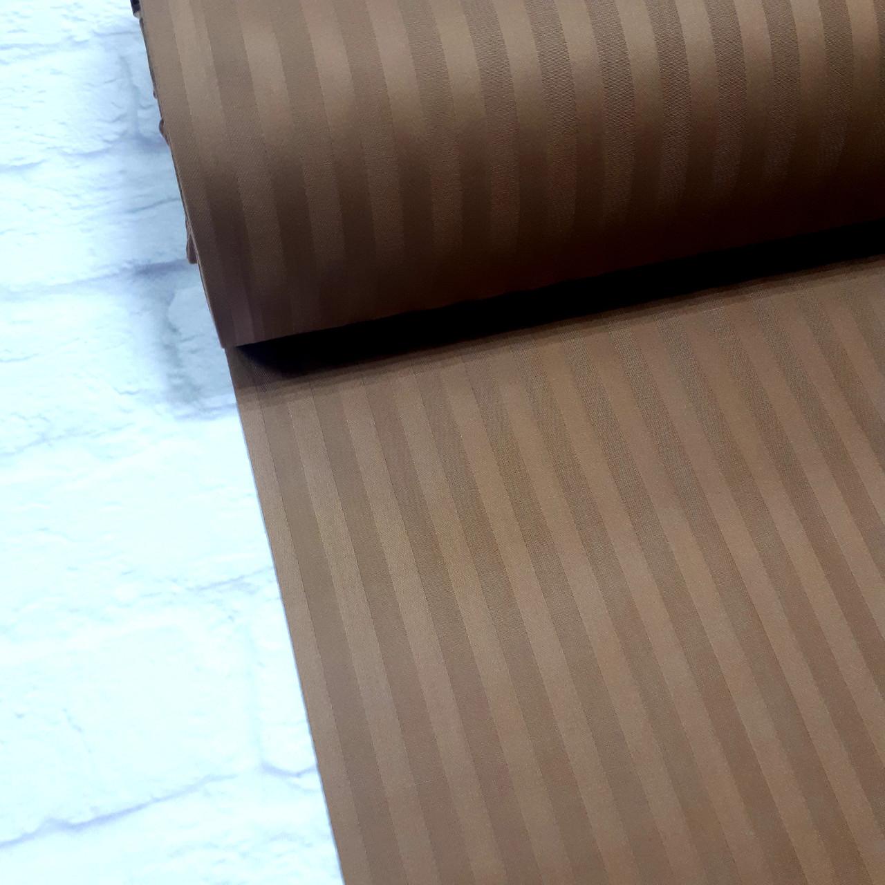 Сатин 100% хлопок  (ТУРЦИЯ шир. 2,4 м) Stripes коричневый №8 Отрез(1*2,4м)