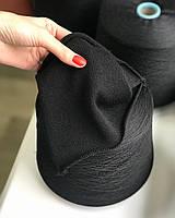 100% мериносовая шерсть Итальянская пряжа Чёрный угольный