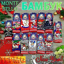 """Ароматизовані новорічні шкарпетки дитячі з махрою всередині """"MONTEBELLO"""" бамбук Туреччина 7-розмір 20034405"""