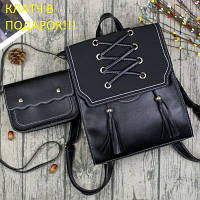 Жіночий шкіряний новий рюкзак комплектом жіноча сумка клатч 2 в 1 сумочка клатч