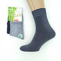 Ароматизированные мужские носки средние Z&N Турция 40-44р, ассорти, 20023096