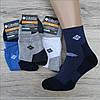 Мужские носки махровые тёплые спорт SPORT C 40-44р ассорти НМЗ-040408