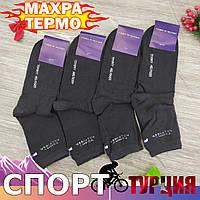 """Чоловічі шкарпетки махрові теплі спорт х/б """"T H"""" Туреччина 41-44 розмір чорні"""