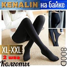 """Колготы женские на байке """"KENALIN"""" B282 2 шва плотные 800D чёрные XL-XXL тёплые ЛЖЗ-12286"""