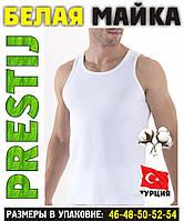 """Белая мужская майка хлопок """"PRESTIJ"""" Турция однотонная без надписи ММ-254"""