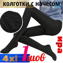 """Колготы чёрные женские с начёсом женские """"Ира"""" A103 1 шов 4XL ЛЖЗ-12274"""