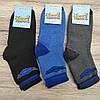 Носки детские - подростковые махровые Житомир Украина размер 18-20 ( случайное ассорти) НДЗ-070816
