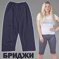Бриджі трикотажні жіночі 96р сині, Україна, 20015510