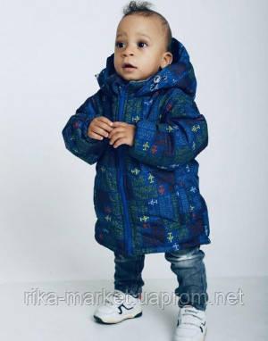 Куртка для мальчик Мята 0082м
