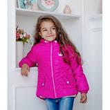 Куртка девочка Мята 0091, фото 2