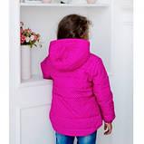 Куртка девочка Мята 0091, фото 3
