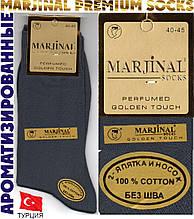 Ароматизированные мужские носки 2-я пятка и носок MARJINAL 100% ХЛОПОК 40-45р серый НМП-2312