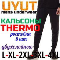Мужские термо кальсоны подштанники двухслойные UYUT BT204 ростовка (L-XL-2XL-3XL-4XL) МТ-140105, фото 1